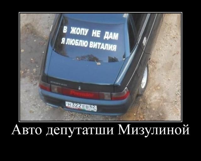 20130111_Mizulya_automobile_0